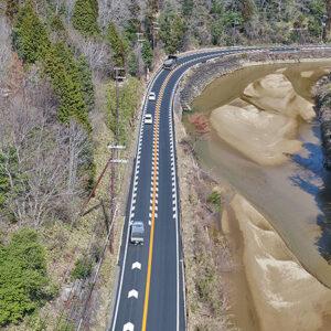 平成28年度 第T374-4号 国道307号補助道路修繕工事