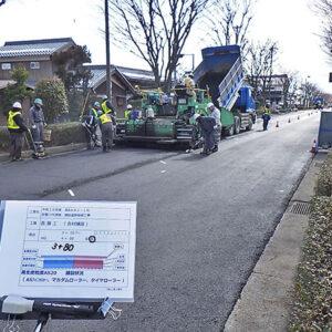 平成26年度 第B882-1号 安曇川今津線補助道路修繕工事