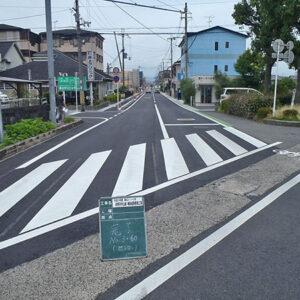 平成26年度 第B211-2号 赤野井守山線補助道路整備工事