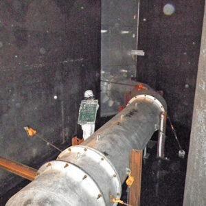平成22年度 第5号 湖南中部浄化センター流入特殊人孔耐震対策工事