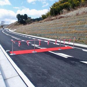 平成25年度 第S104-K06号 伊香立浜大津線補助道路整備工事