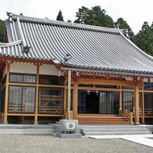 慈済寺改築工事