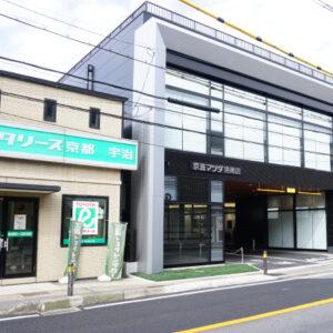 京滋マツダ 洛南店