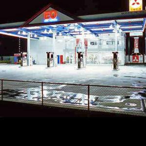 三菱石油S.S