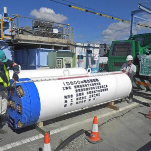 平成26年度 第6号 琵琶湖流域下水道愛東東幹線中岸本工区管渠工事