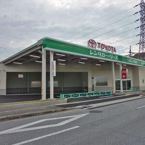 トヨタレンタカー近江八幡