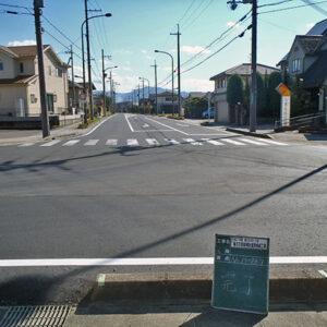平成27年度 第C366-2号 竜王石部線補助道路修繕工事