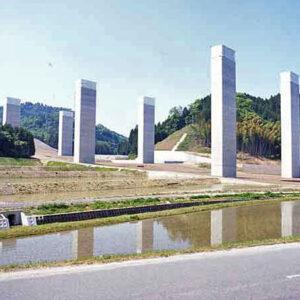 第二名神高速道路杉谷川橋(下部工)工事