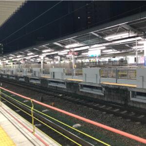 高槻駅ホーム柵整備