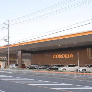 トヨタカローラ滋賀 堅田店