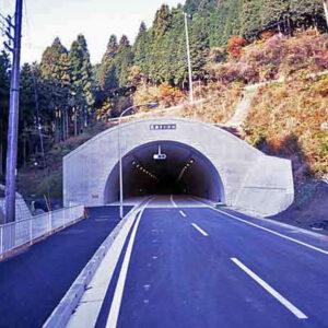 平成10年度 第R3-11号 国道307号道路改築工事